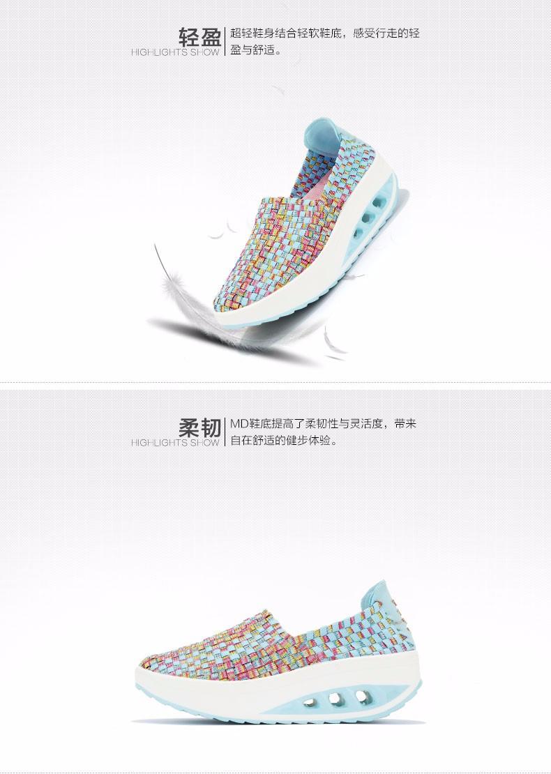 Yükseklik Artan 2016 Moda Loafer'lar kadın Rahat Ayakkabılar Kadınlar Slipony Salıncak Ayakkabı Nefes Yumuşak Işık Platformlar Ayakkabı