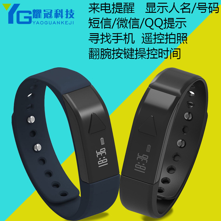 2015 new Touch Screen Smart Band fitness Wristbands Bracelet Fitness Wearable Tracker Waterproof Bluetooth Watch All