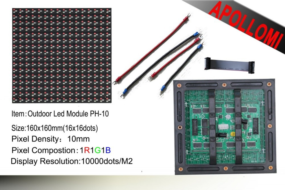super quality outdoor P10 led display module plates(China (Mainland))