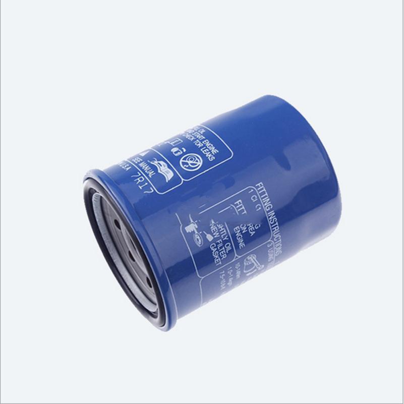 Online buy wholesale honda oil filter from china honda oil for Buy motor oil in bulk