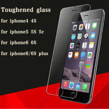 Tempered Glass Screen Protector Film For Apple iphone4 4S 5 6 6S plus Anti Shatter Film For iPhone5s Guard 0.3mm 9H Anti-Scratch