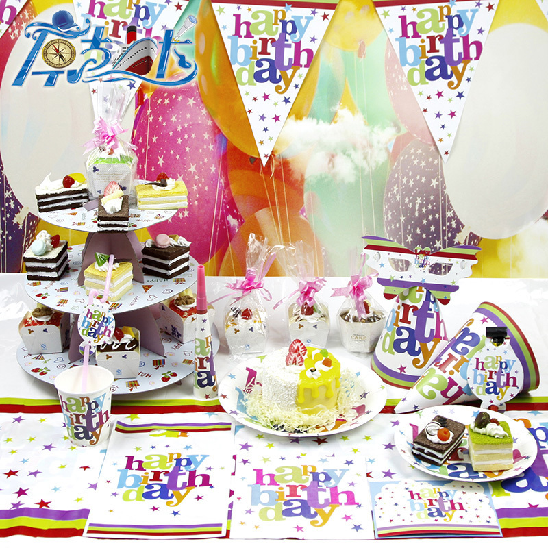 Children's Favorite Party Supplies Carnival Theme Set