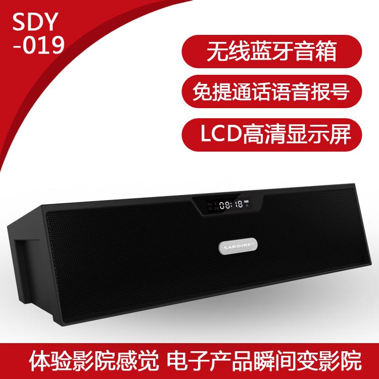 SDY-019 Original Sardine wireless Bluetooth HIFI Portable Speaker 10w USB Amplifier Stereo Speaker Sound Box with mic FM Radio(China (Mainland))