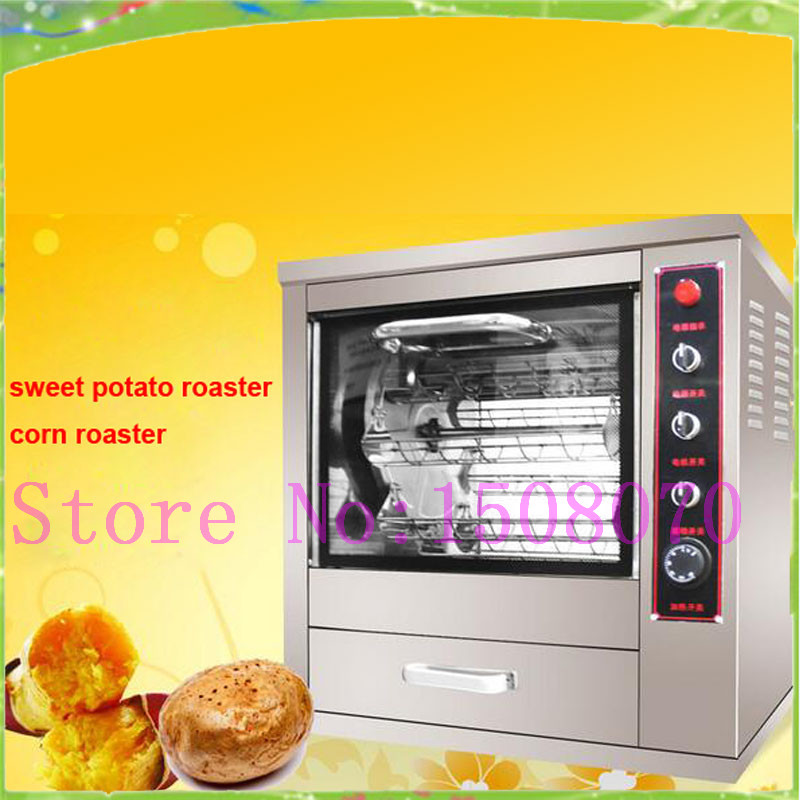 roasted corn machine for sale