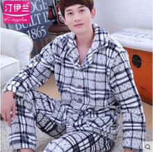 Male thickening flannel pajama sets sleep set lounge autumn and winter long-sleeve coral fleece pajamas turn-down collar man(China (Mainland))