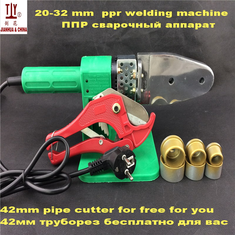 Free Shipping 20-32mm geothermal heating machine with a pipe cutter pp pipes fuser plastic tube welding ppr welding machine(China (Mainland))