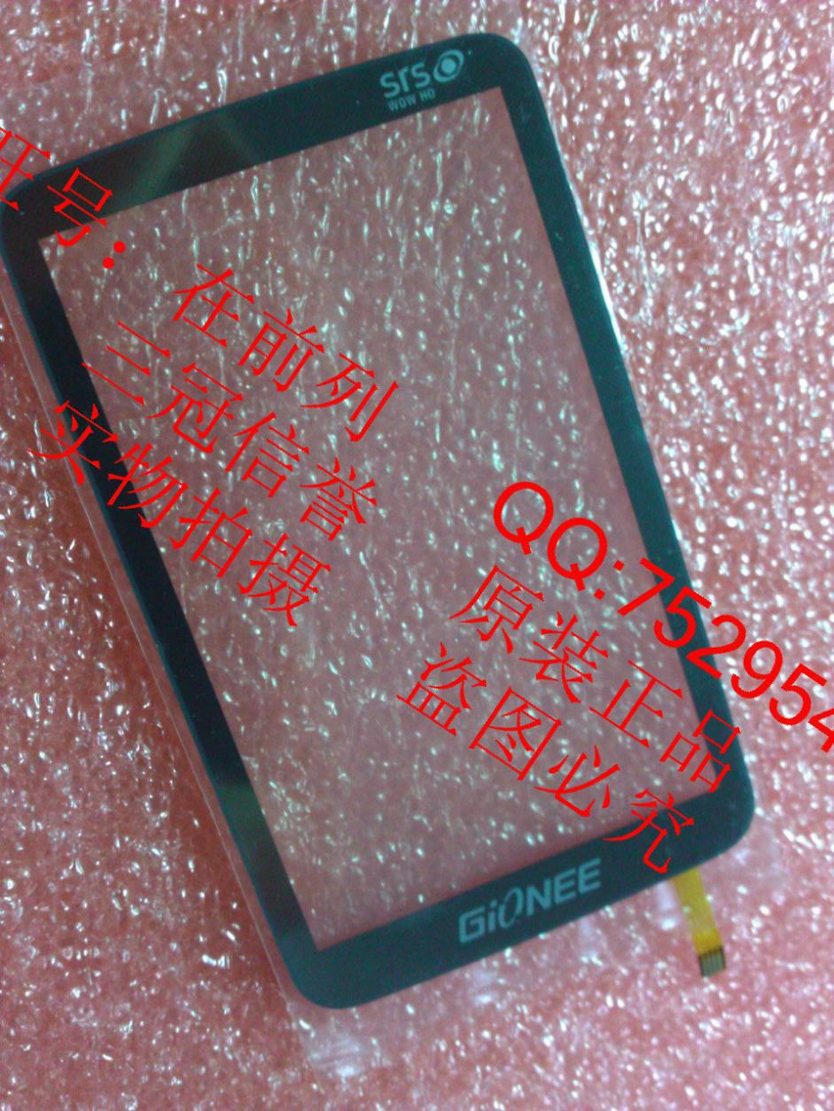 100% original Gionee M500 M500 touchscreen touch screen handwriting Silver Moonlight Special(China (Mainland))