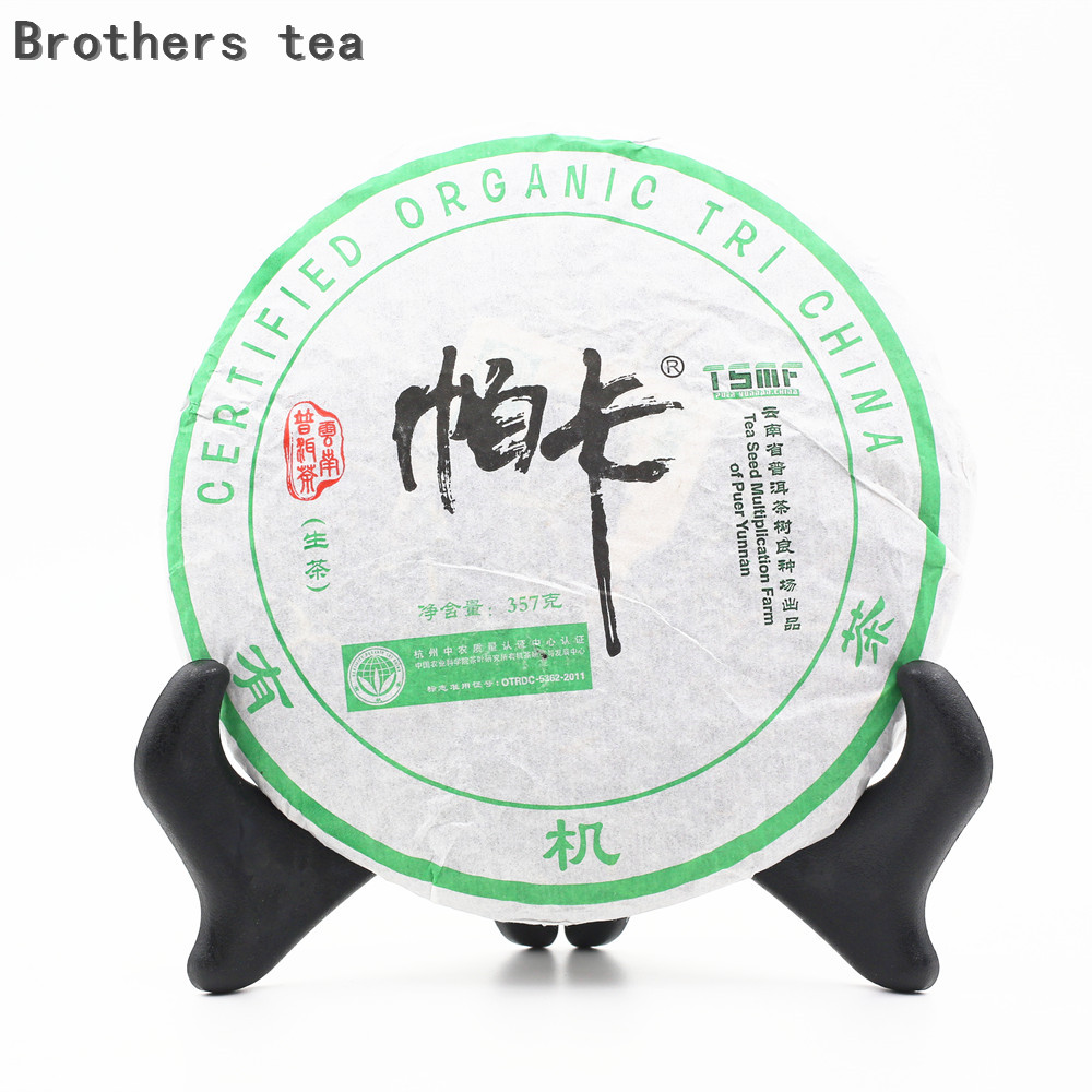2016 3 - 4 Years Food Time-limited Direct Selling 3 - 4 Years Compressed Tea Brick Qs Sex Products 357g Pu`er Process: Raw(China (Mainland))