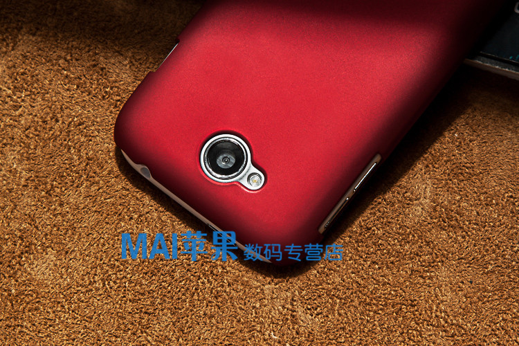 Ultra Thin Matte Hard Plastic Case for Lenovo A706 Cover Cases Free Shipping! Cell Phone Cases High Quality