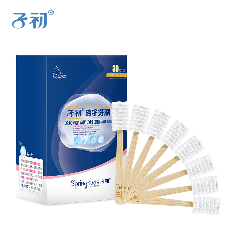 Springbuds Maternity Disposable Toothbrush Products Postpartum Soft Gauze Teeth Whitening Toothbrush(China (Mainland))
