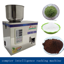 1-50g computer intelligence racking machine,autumatic filling machine, quantitative packaging machine