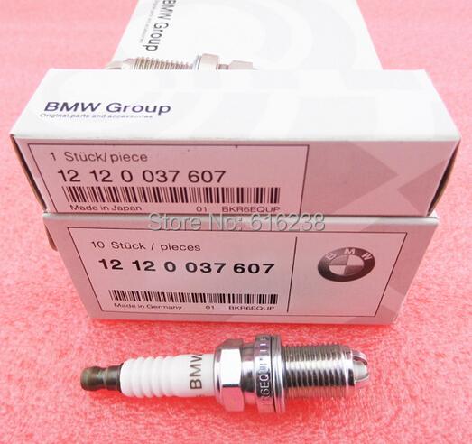 Freeshipping! 10PCS/LOT, NGK Quadrupole platinum car spark plugs BKR6EQUP 3199,For 6-cylinder M54 engine(China (Mainland))