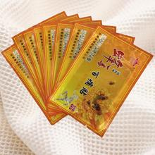 8PCS Waist aches Foot Pain Relief Patch Ointment Joint pain Neck Pain Athritis relaxing Health Care massage Plaster