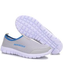 Men Casual Shoes 2016 New Arrival Men's Fashion Solid Breathable Lazy Shoes Male Plus Size 35-46 Slip-on Network Shoes MXR042