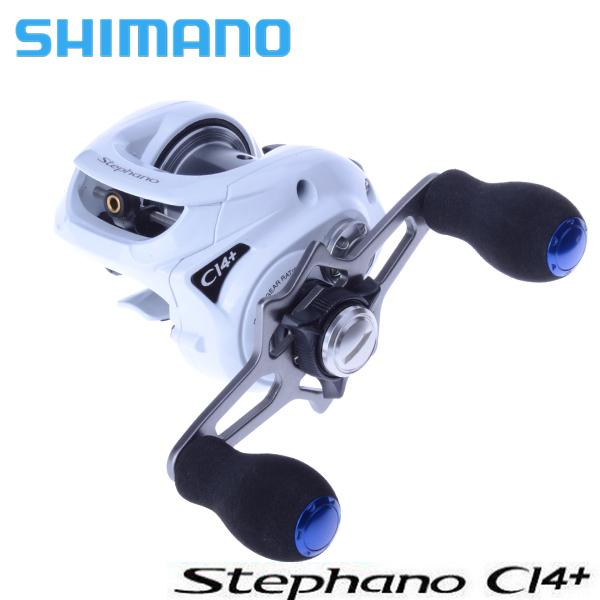 100% Original SHIMANO Brand Stephano CI4+ 200 201 Right / Left Hand X-Drag 7.1:1 Baitcasting Fishing Reel 160g Bait Casting Reel(China (Mainland))