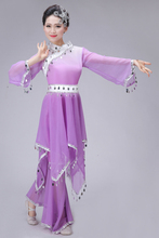 Buy Purple Women Chinese Folk Dance Costume Chinese Yangko Dance Clothing Female Umbrella Dance Wear Fan Dance Stage Costume 89 for $27.41 in AliExpress store