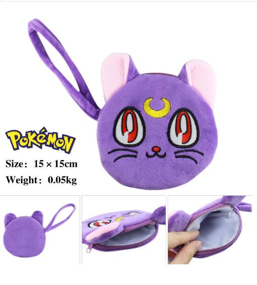 Anime Figure Pretty Soldier Sailor Moon Artemis Wallet Purple Cat Coin Purse Plush Toy Doll Cartoon Small Bag Gift(China (Mainland))