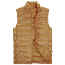 Souyute 2015 Men's Winter Cold And Warm Warm Vest Men's Solid Casual Cotton Jacket Cotton  B3OBY1651(China (Mainland))