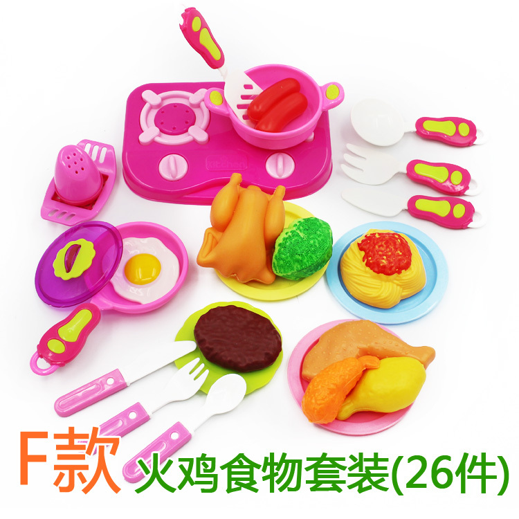 kitchen accessories set baby cooking toys miniature dollhouse food learning & education turkey break lunch play food classic toy(China (Mainland))