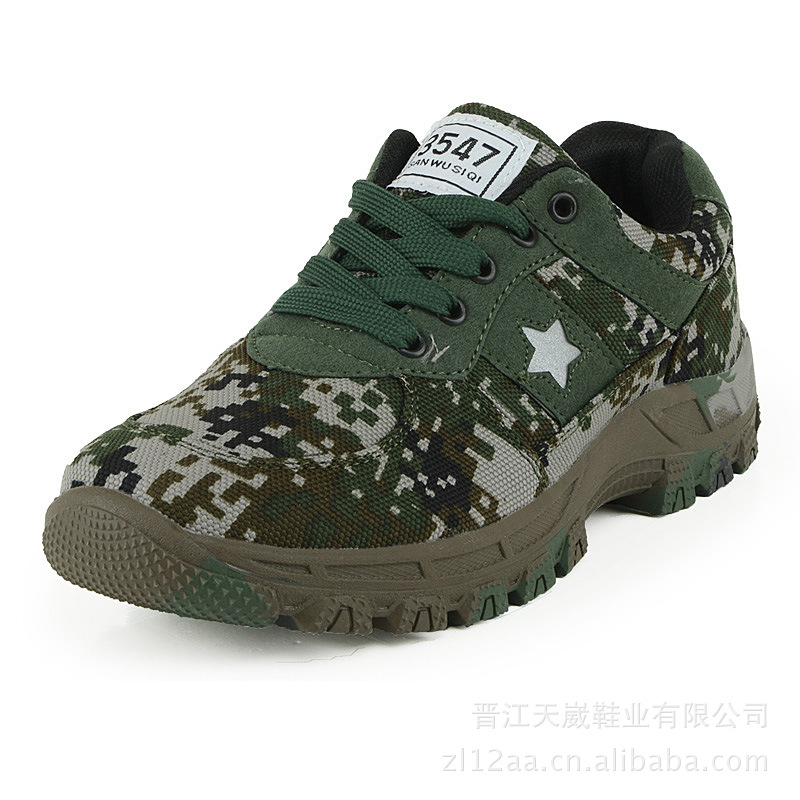 3544 army camouflage authentic font b shoes b font trail hiking font b shoes b font