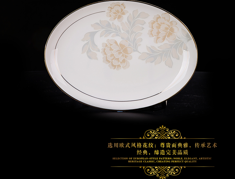 Buy Jingdezhen ceramics hand-painted 58 European household gifts tableware bone china dishes export cheap