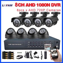 Buy LOFAM 8CH 1080N HDMI DVR 1500TVL 720P HD Outdoor Indoor video Security Camera System 8 Channel AHD CCTV System DVR Kit 8 CH Set for $197.99 in AliExpress store