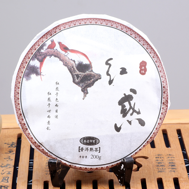 Pinyi Impression On Mothers Day Special Menghai Puer Tea Cooked Ripe Super Ancient Pure Material Cake Seven S152<br><br>Aliexpress