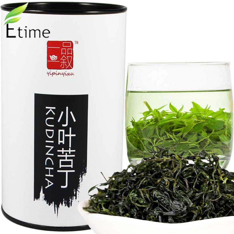 kuding tea Hot Selling Natural herbal tea small leaf Kuding cha Healthcare Beauty Longevity bitter butyl tea kudingcha KT020<br><br>Aliexpress