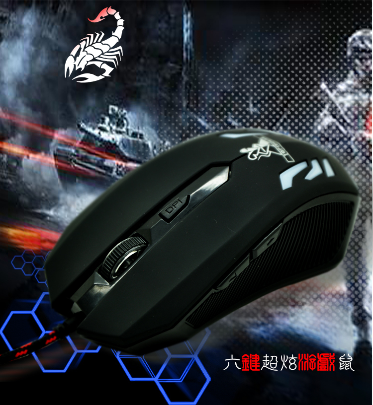 2015 New PC Gamer Desktop Gaming Mouse Black Wired Mouse Laptop Mouse For HP AUSU IBM DELL SONY SAMSUNG ACER LENOVO(China (Mainland))