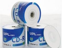 5 pcs Less Than 0.3% Defect Rate 225MB 8 cm Grade A Mini Blank Printable Recordable CD-R Disc(China (Mainland))