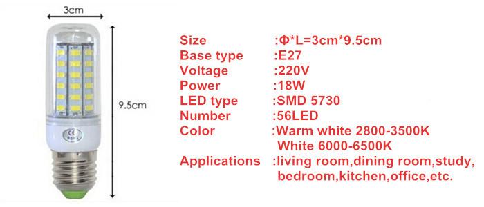 Светодиодная лампа Home center 6 SMD5730 E27 24Led 36Led 48Led 56Led 7w 12w 15w 18w