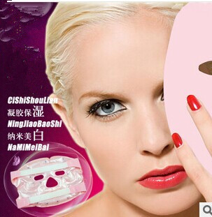 New Arrival2014 Hot sale Tourmaline + Gel Slim Face Facial Beauty Mask On Optical Beauty Facemask Health Care(China (Mainland))