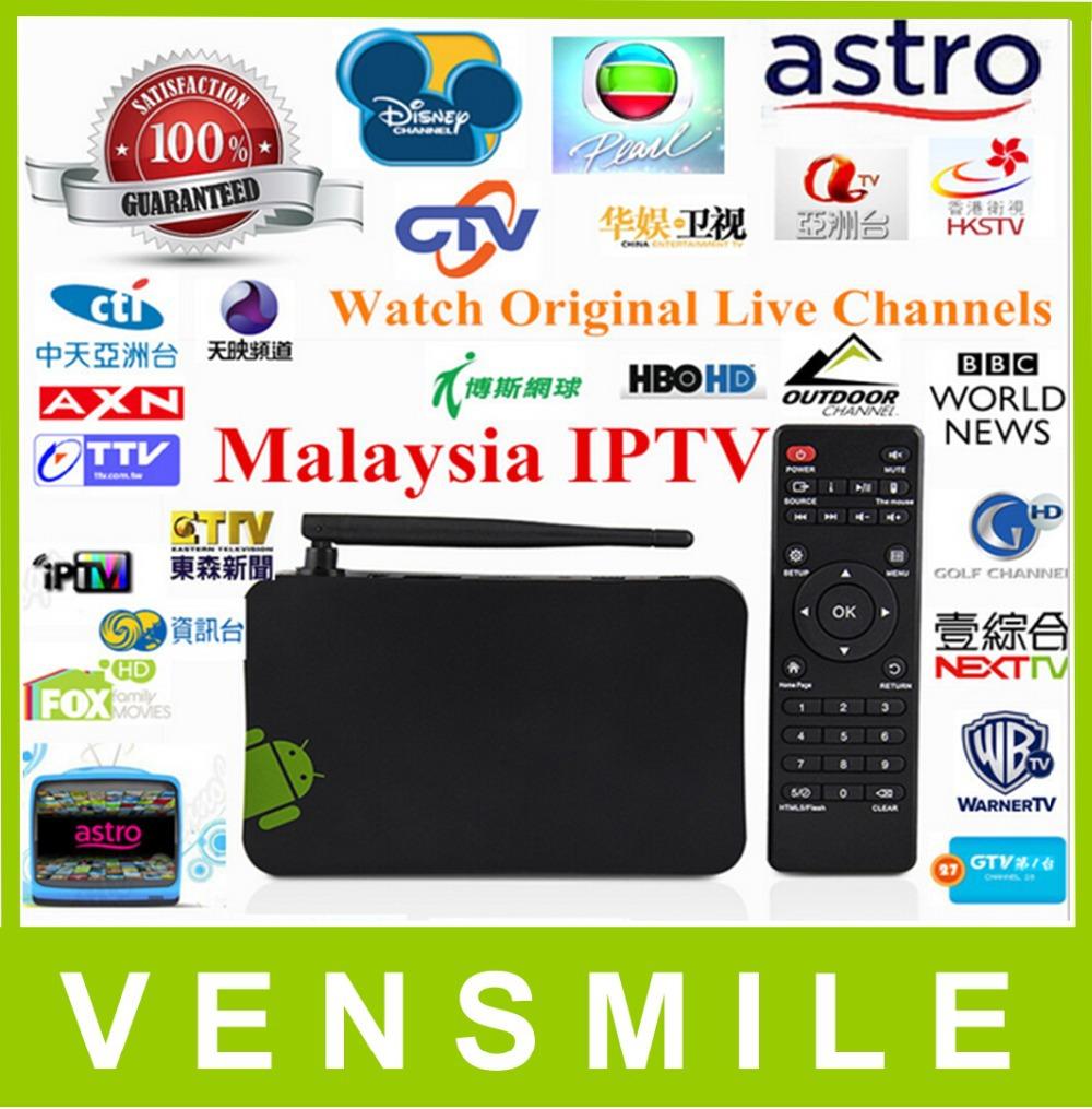 Vensmile 185 Channels Astro tv box,malaysia iptv box,watch Malaysia Astro hd tv super sports ,movie ,kids,football For malaysian(China (Mainland))
