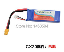 Buy Wholesale CHEERSON CX-20 Battery CX 20 CX20 2.4G 4CH RC quad copterspare parts Battery Free for $32.85 in AliExpress store