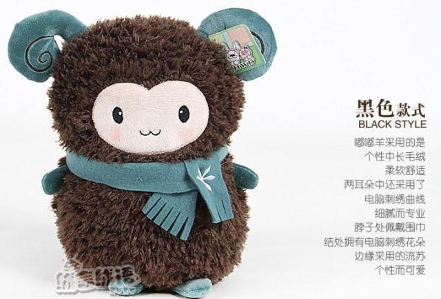stuffed animal plush 30cm cute sheep plush toy black colour soft doll w973(China (Mainland))