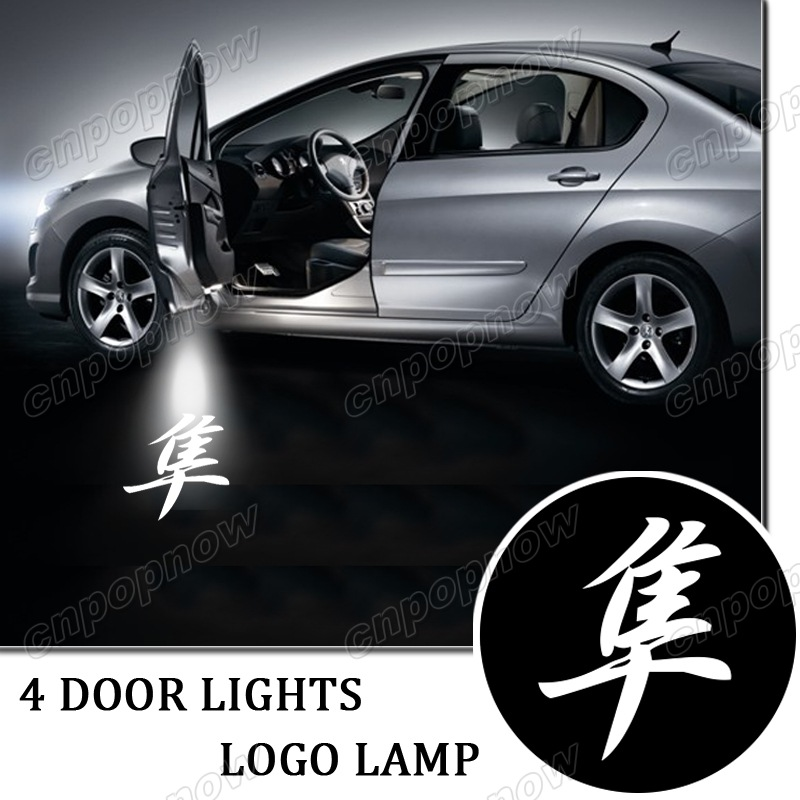 4pcs LED Gobo Car Door Decoration Welcome Spot Light Laser Car Door Shadow led Projector Logo For SUZUKI Hayabusa #6285*4(China (Mainland))