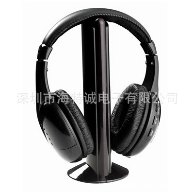 Factory Outlet gift Observing wireless headsets TV FM headset voice chat headset(China (Mainland))