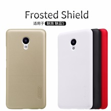 Meizu M5 case Meizu M5 mini 5.2 inch cover NILLKIN Super Frosted Shield matte back cover case with free screen protector(China (Mainland))