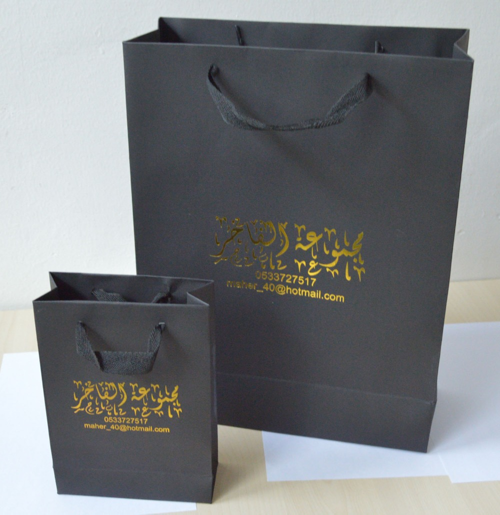gift black card paper bag for shopping,wedding gift bags paper bag ...