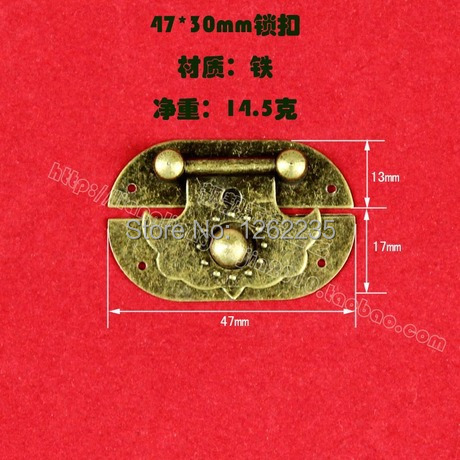 The new 4.7 * 3 cm antique box lock buckle Chinese old small brass lock locks padlock antique lock(China (Mainland))