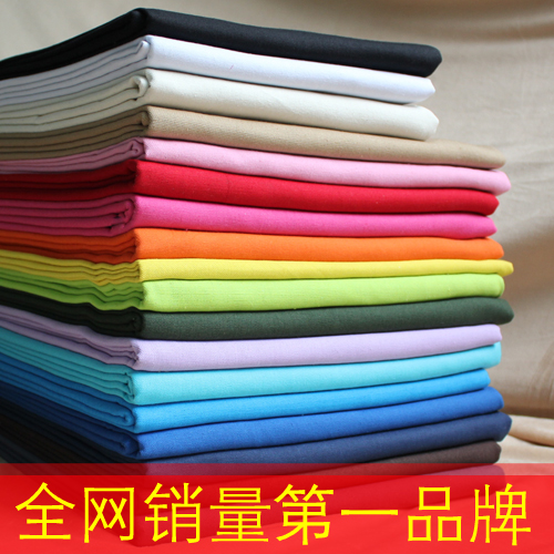 1 meter 100% cotton canvas fabric tecido us$14.99/meter 150 cm 400g/meter zakka patchwork fabric for sewing textile tablecloth(China (Mainland))