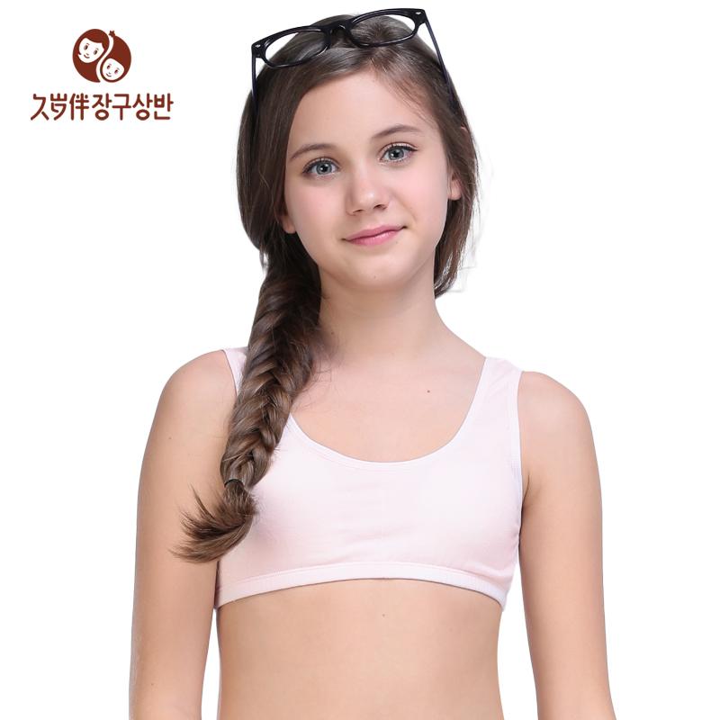 sex girls first bra