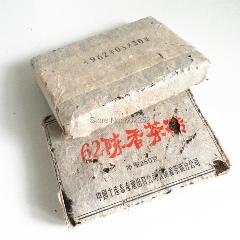 The pu-er More Than 50 Years Old PUER Puerh Pu er Tea Made in 1962 year Tea Pu erh Pu'er Brick Lose Weight tea Free Shipping(China (Mainland))