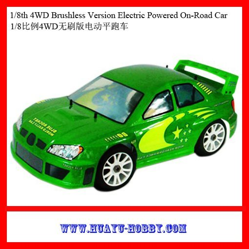 radio control car rc modle 1/8th 4WD Brushless Version Electric Powered On-Road Car 94066(China (Mainland))