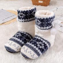 Taze Yumuşak Sıcak Kadınlar Kış Çizmeler Çiçek Nakış Kadın Kış düz ayakkabı Kış Ev Kapalı Ayakkabı(China)