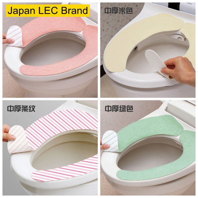 japanese heated toilet seat. Japanese Toilet Seat Covers Wonderful Photos  Best idea home