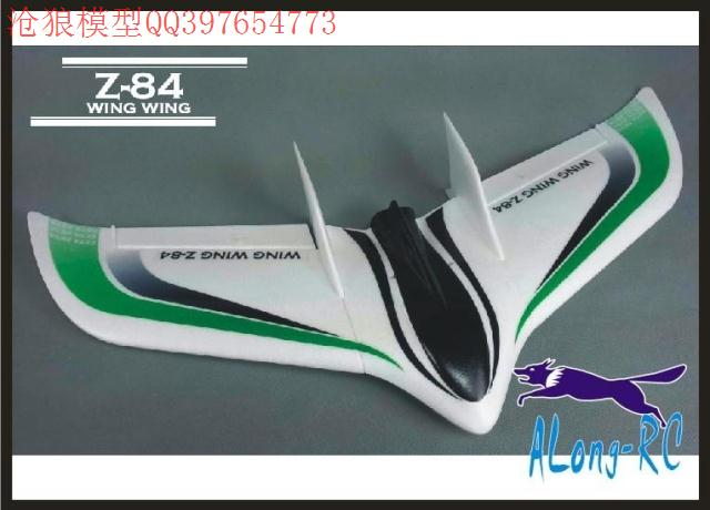 EPO plane/  RC airplane/RC MODEL HOBBY TOY/HOT SELL/FLY WING Z84 WINGWING(kit   set-no radio.motor.servo.battery.charger.)<br><br>Aliexpress