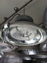 Power supply 200W Induction Lamp disabilities mining lamp Spotlights(China (Mainland))