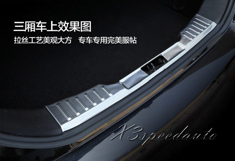Здесь можно купить  High Quality Stainless Steel Inside Door Sill Scuff Plate For Ford Focus Sedan 2012 2013 2014  Автомобили и Мотоциклы