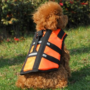 Dog Life Jacket Vest Puppy Life Jacket Night Reflective Dog Saver Pet Life Jacket(China (Mainland))